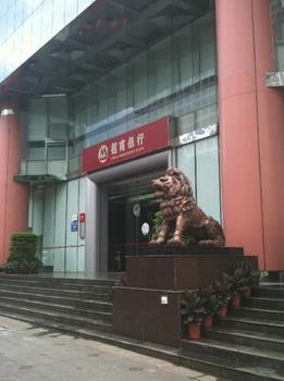 中国招商銀行